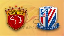 Shanghai SIPG FC - Shanghai Greenland Shenhua