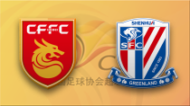 Hebei China Fortune - Shanghai Shenhua
