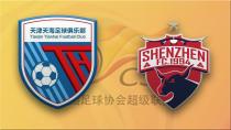 Tianjin Tianhai - Shenzhen FC